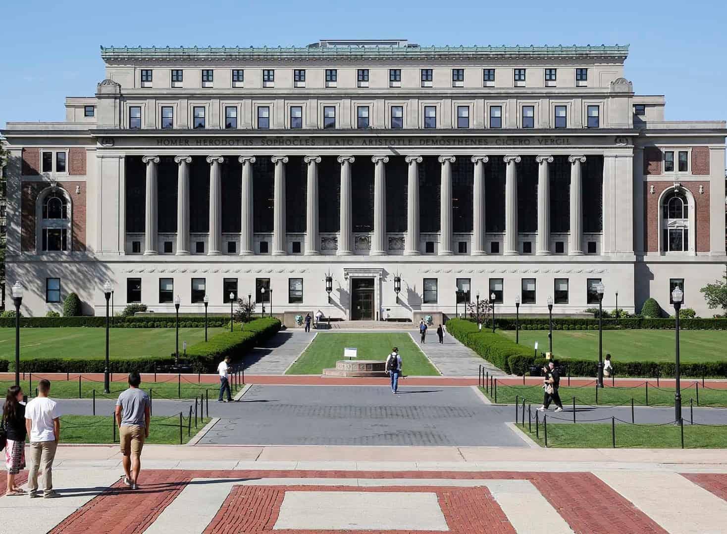 منحة كلية كولومبيا لإدارة الأعمال MBA