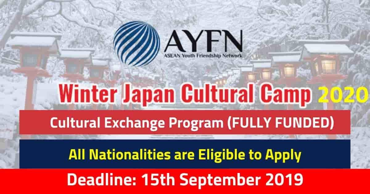 معسكر الشتاء الثقافي في اليابان