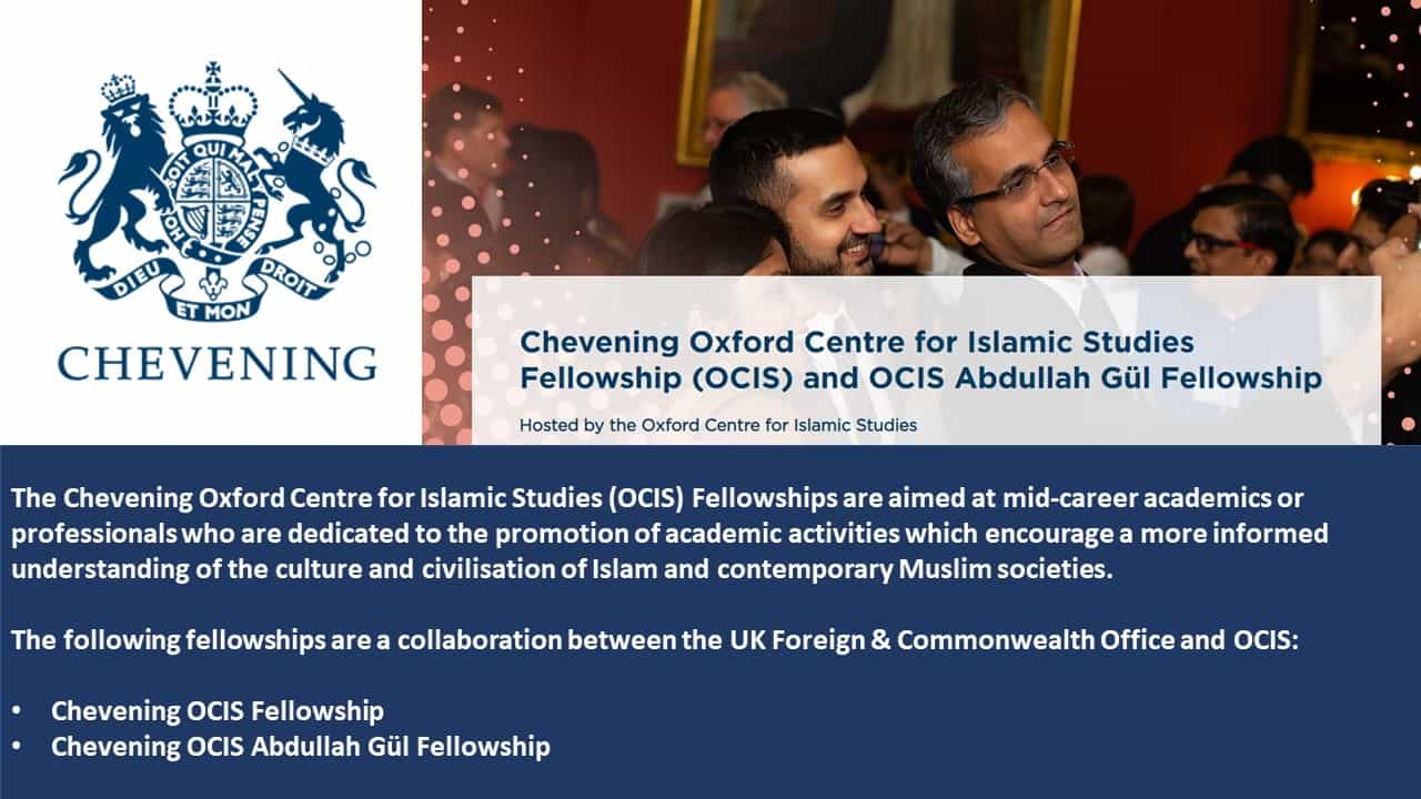 منحة زمالة تشيفنينج للدراسات الإسلامية
