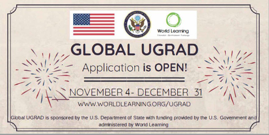 منحة برنامج Global UGRAD