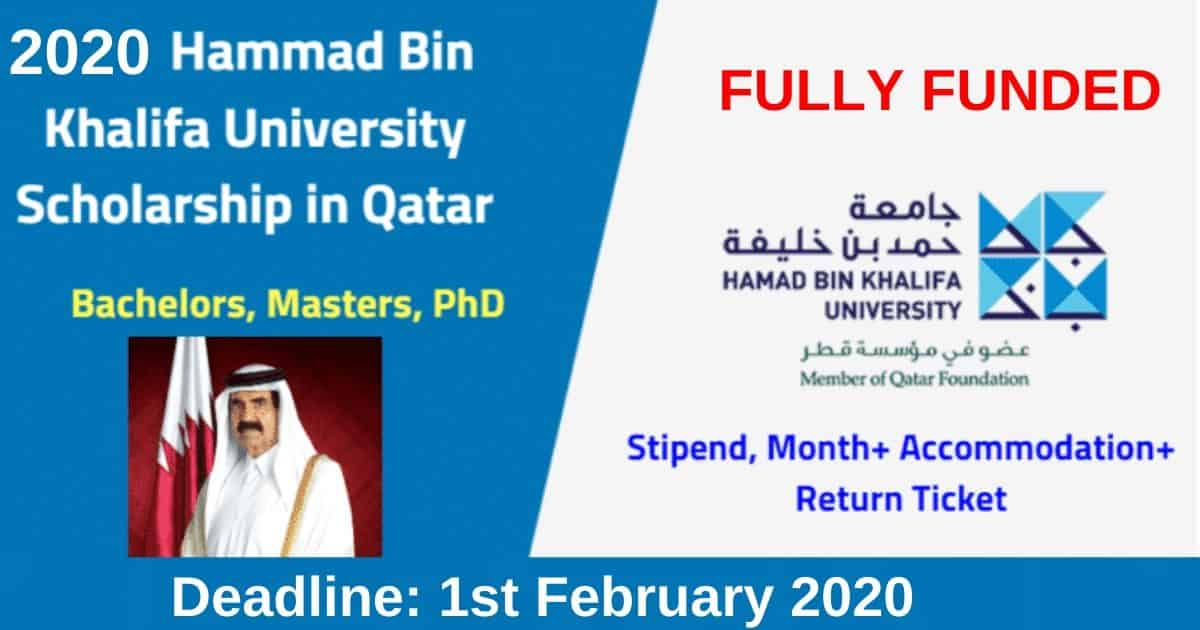 منحة جامعة حمد بن خليفة في قطر 2020 (ممولة بالكامل)