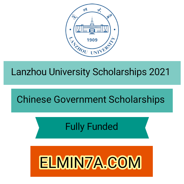 منحة جامعة لانتشو LANZHOU بالصين لدراسة الماجستير والدكتوراه 2021 (ممولة بالكامل)