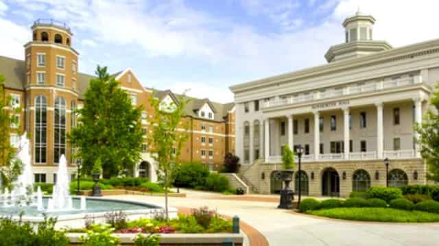 منحة جامعة بلمونت لدراسة البكالوريوس في الولايات المتحدة الأمريكية