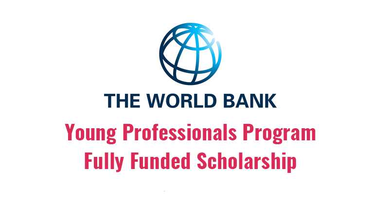 شارك في برنامج البنك الدولي للمحترفين الشباب في أمريكا 2020 (ممول بالكامل)
