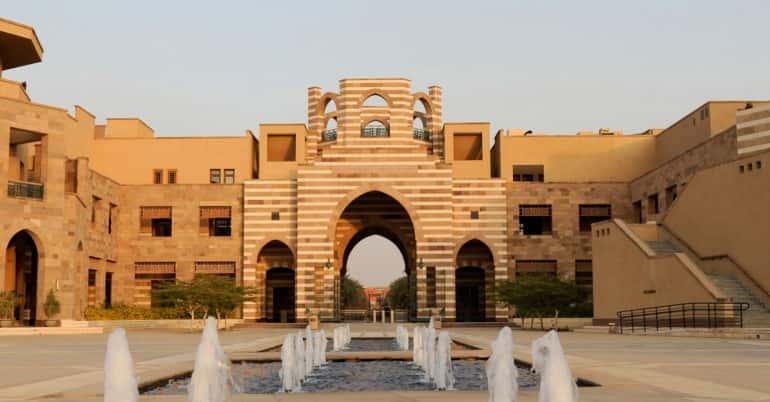منحة الجامعة الأمريكية بالقاهرة للحصول على درجة الماجسيتر في مصر 2020